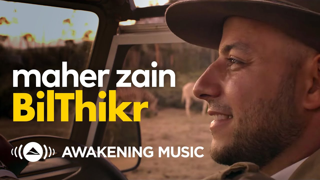 Maher Zain - BilThikr (Official Music Video)   ماهر زين - بالذكر