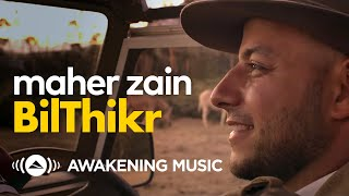 Maher Zain - BilThikr (Official Music Video) | ماهر زين - بالذكر