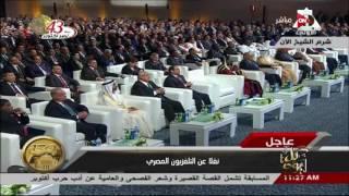 كل يوم: كلمة د. علي عبدالعال رئيس مجلس النواب المصري خلال