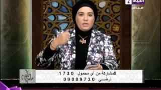 فيديو..حكم حمل المصحف أثناء الصلاة