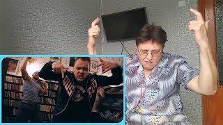 МС ХОВАНСКИЙ - Батя в Здании 2 / РЕАКЦИЯ