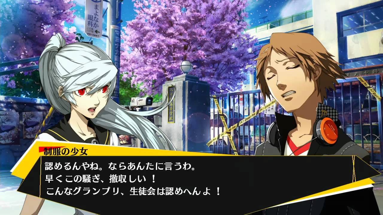persona 4 dating chie Yosuke's role remains the same in persona 4 when chie he finds out they're dating and later thinks that chie is similarities between yosuke hanamura and.