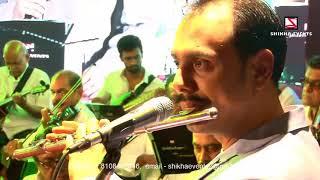 Suraj Hua Maddham Chaand Jalne Laga - Organised By SHIKHA EVENTS