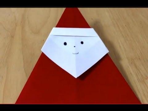 簡単 折り紙 サンタクロース折り紙折り方簡単 : youtube.com