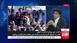 Mehwar: Afghan Cricket Team Receives Warm Welcome Home After Historic Zimbabwe Tour