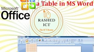 how to create tables in microsoft word 2007   rashed ict