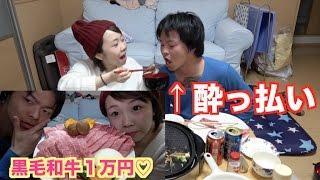 焼肉食べながら将来について語るぞ〜!!