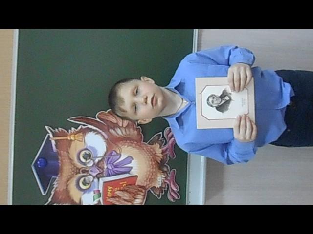 Изображение предпросмотра прочтения – АртемийАртемьев читает произведение «Лебедь, Рак и Щука» И.А.Крылова