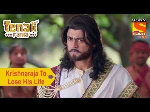 Your Favorite Character   Krishnaraja To Lose His Life   Tenali Rama