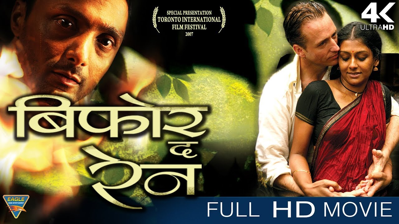 before the rains hindi full movie hd linus roache