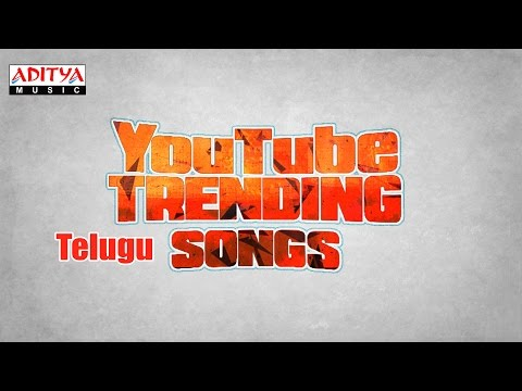 YouTube Trending Telugu Hits Jukebox ♫ || Telugu Songs