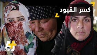 مهن السوريات في مخيم الزعتري
