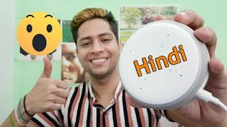 Alexa in Hindi now fully support Hindi Language and Hindi commands | This is how to setup and use