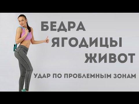 Как похудеть в проблемных зонах? II Я худею с Екатериной Кононовой
