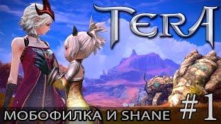 (18+) Мира и Shane vs TERA #1 - Дырочка свободна