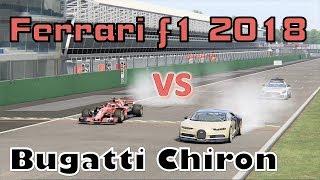 Bugatti Chiron vs Ferrari F1 2018  Monza