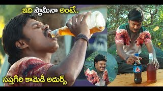 Mahesh Vitta Funny Videos.