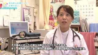 07小児アレルギー科(南和歌山医療センター)