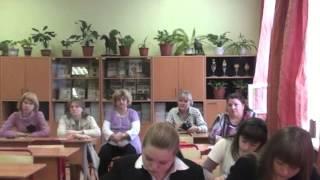 Использование СМАРТ доски на уроках биологии