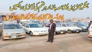 bhakkar cars friday bazaar full reviews of the cars of every company