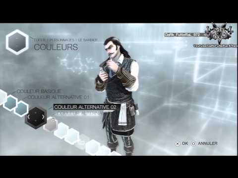 assassin's creed brotherhood multiplayer matchmaking