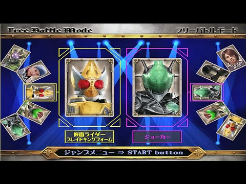 Kamen Rider Blade All Characters Finishers (PS2)