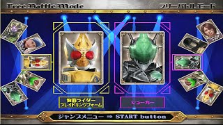 Gambar cover Kamen Rider Blade All Characters Finishers (PS2)