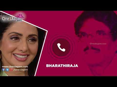 Director Bharathiraja Talk About Sridevi | 16 Vayathinile Mayilu Passed Away | Work Experience
