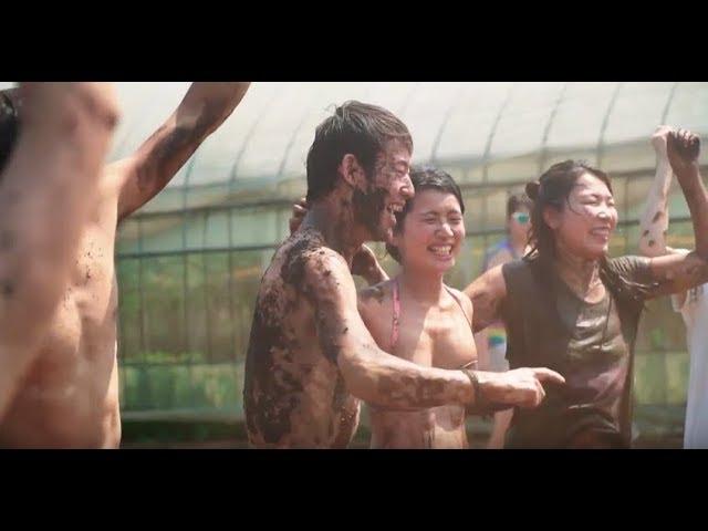 Mud Land Fest #マッドランドフェス