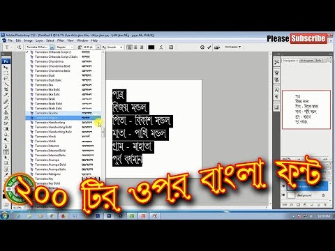 New Bangla Font For Wedding Card Free Download And Install