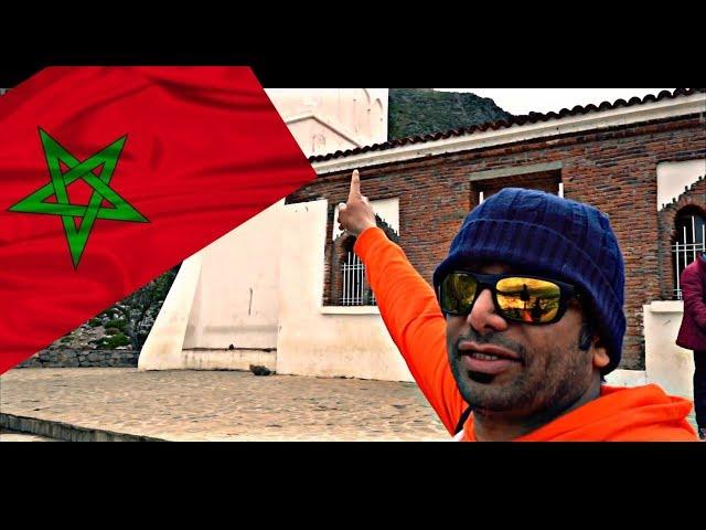أخطر مسجد في العالم -المغرب -