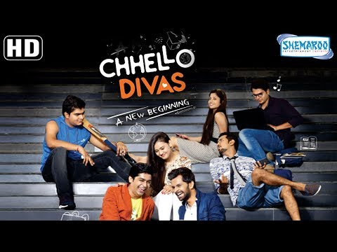 Chello Divas (HD & Eng Subs) - Gujarati Comedy Full Movie in 15mins - Malhar Thakar, Yash Soni