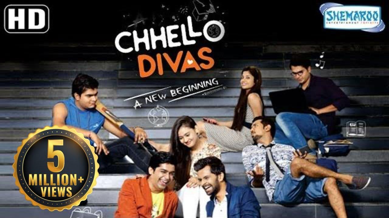 Chello Divas Hd Eng Subs Gujarati Comedy Full Movie In 15mins Malhar Thakar Yash Soni