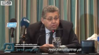 مصر العربية | الشيحي: البوابة الإلكترونية الجديدة هدية من ميكروسوفت