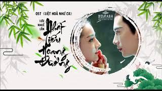 [Vietsub | Audio]《Nhất Tiếu Hoang Đường》- Lưu Nhuế Lân | OST 《Liệt Hoả Như Ca》- 一笑荒唐 - 刘芮麟