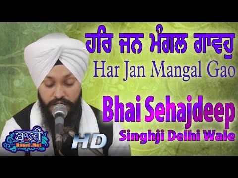 Har-Jan-Mangal-Gao-Bhai-Sehajdeep-Singh-Ji-Delhi-Wale-Jamnapar