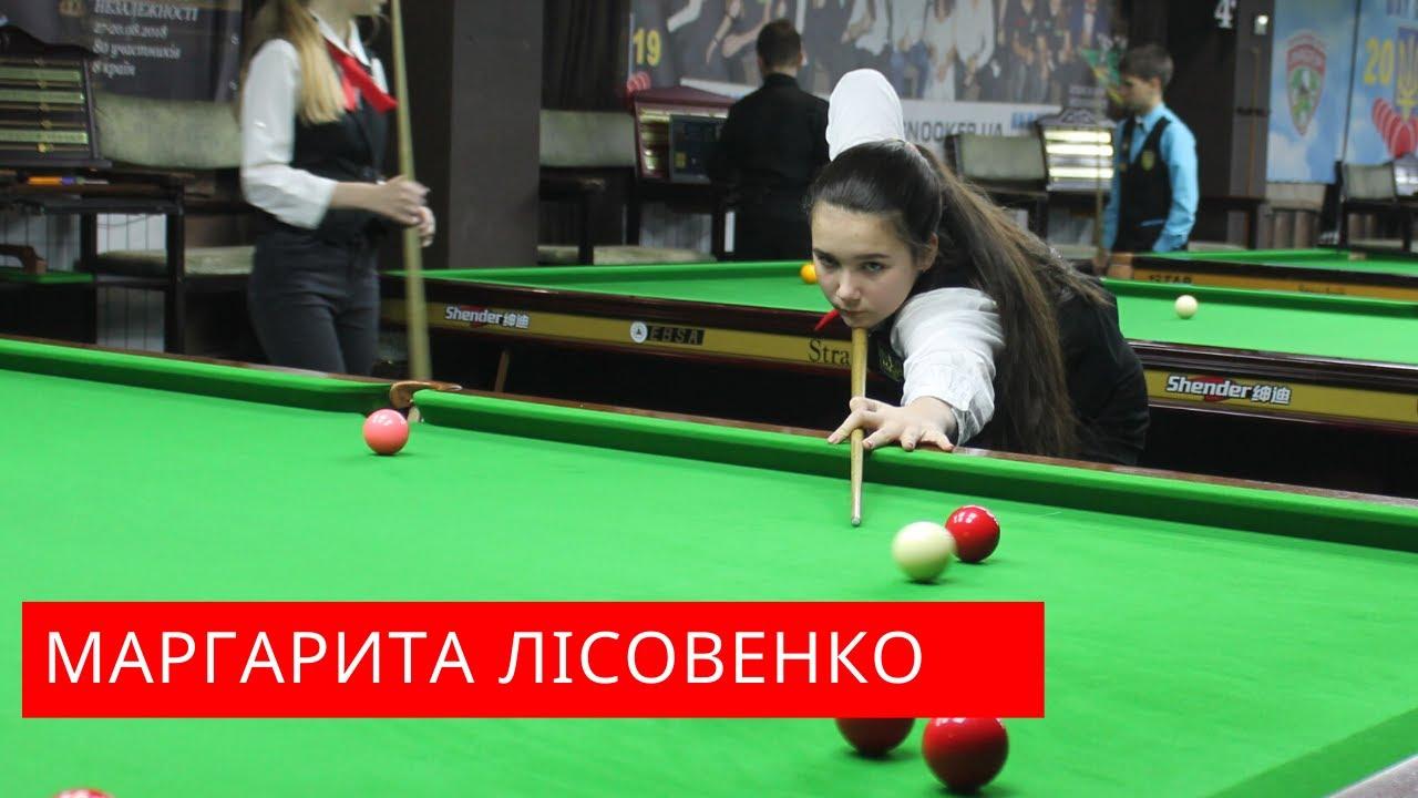 Снукер   Маргарита Лісовенко Брейк 25 - YouTube