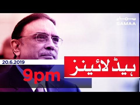 Samaa Headlines - 9PM -20 June 2019