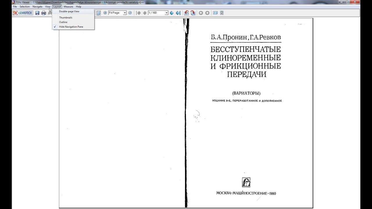 DJVU C 2.0.0.26 GRATUIT READER TÉLÉCHARGER