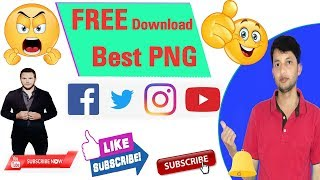 Best PNG Icon Image FREE Download | All category of your Needed