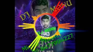 Sound check full vibration beat By DJ Monu Sharanpur