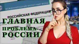 ГЛАВНАЯ ПРОБЛЕМА РОССИИ! ПРИОРИТЕТ МЕЖДУНАРОДНОГО ПРАВА НАД КОНСТИТУЦИЕЙ РФ. - MARUSSIA