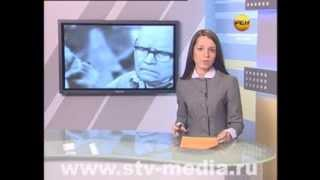 видео Галерея Баки Урманче