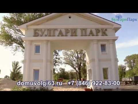 Земельные участки в Царевщине (Самара)