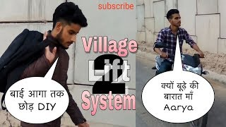 Village Lift System||Part2||Presented By Super Boys
