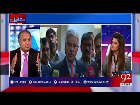 Rauf Klasra Expert Opinion On Khawaja Asif's Tweet !!!