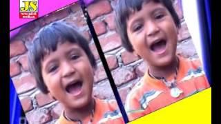 Bhala Mori Rama Bhai Bhai | Rohit Thakor | Gujarati Song 2016