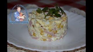 Вкусный и нежный салат из вермишели быстрого приготовления рецепт простой и быстрый