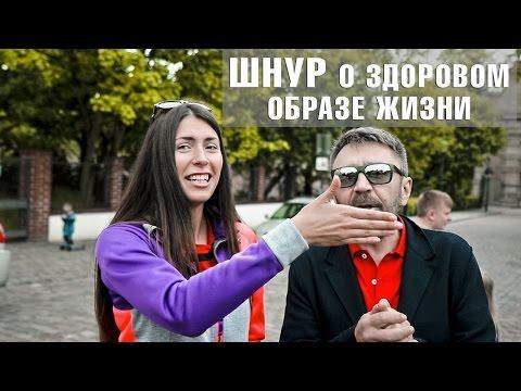 Вадим Галыгин и группа Ленинград — 8 Марта Клип Смотреть