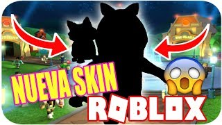 MY NEW DEFINITE ROBLOX SKIN AND OTHER SKIN CHRISTMAS!😱